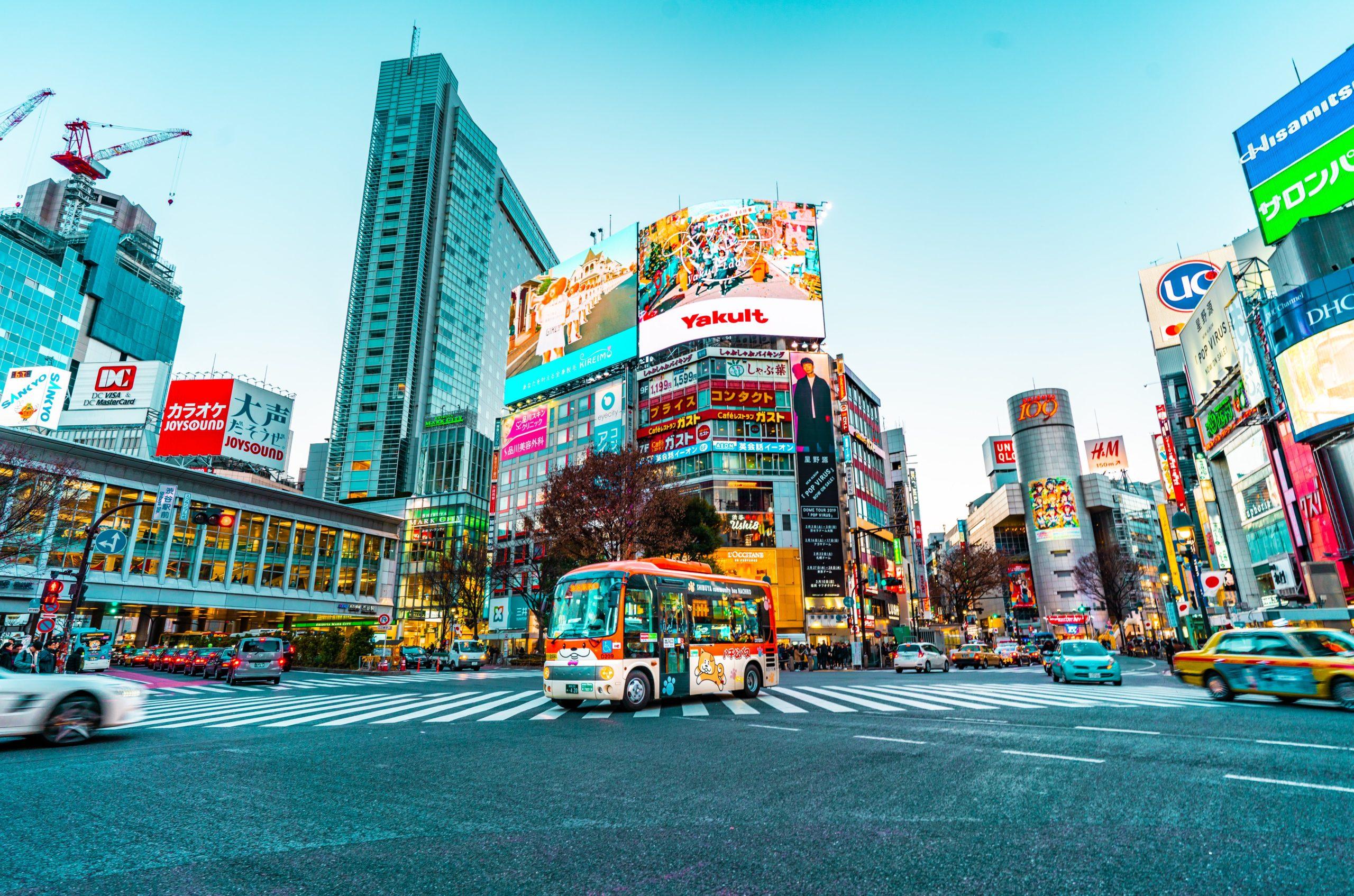 LES INCONTOURNABLES DE TOKYO